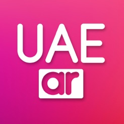 UAE ar