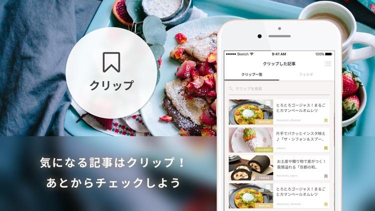 macaroni - マカロニ screenshot-3