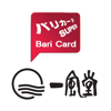 IPPUDO Bari Card 一風堂 Bari Card