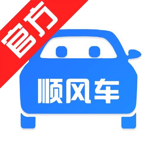 顺风车拼车汽车票app icon图
