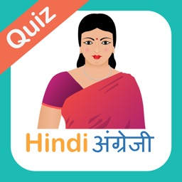 Hindi English Learning Game