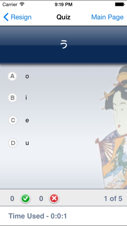 Learn Japanese with Phrases & Lessons screenshot-3