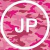 Jake Paul Soundbaord - Fanboard - iPhoneアプリ