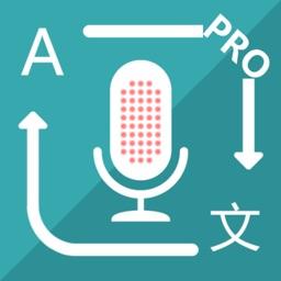 Translate Voice-pro