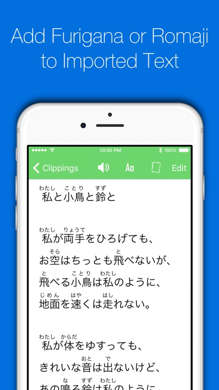 Nihongo - Japanese Dictionary - Online Game Hack and Cheat
