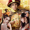 Chuang Cool Entertainment - Be The King - Lord and Ladies artwork