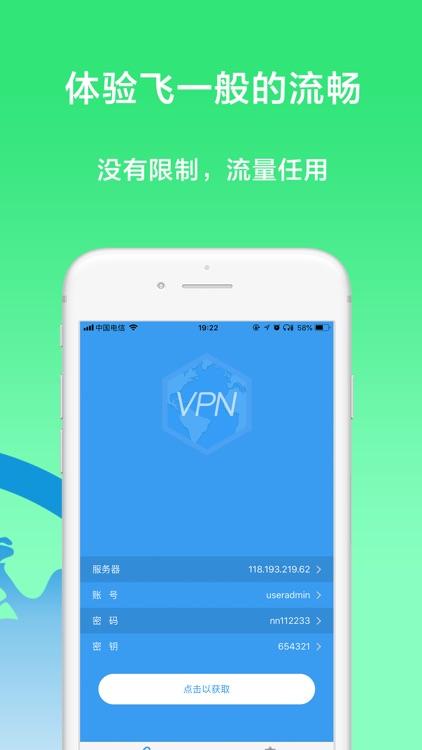 VPN-VPN Master Faster VPN