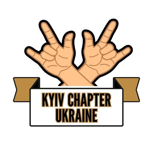 H.O.G. Kiev Stickers