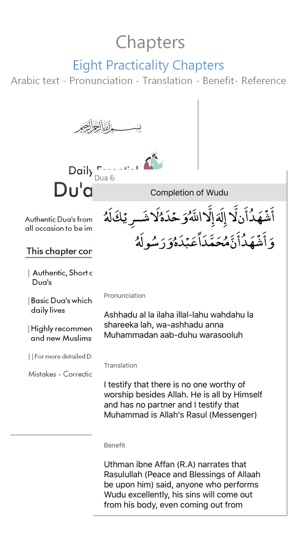 Dua & Azkar on the App Store