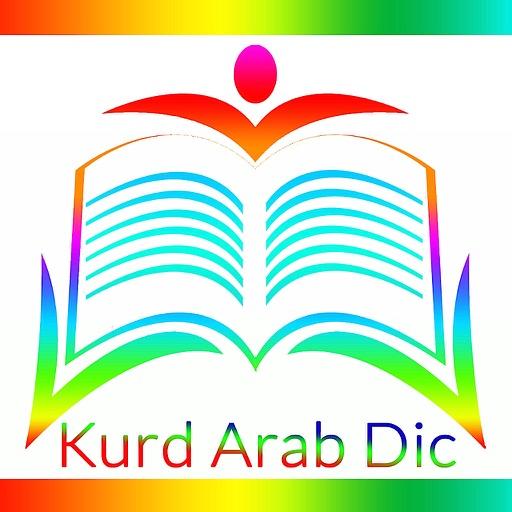 Kurd Arabic Dictionary