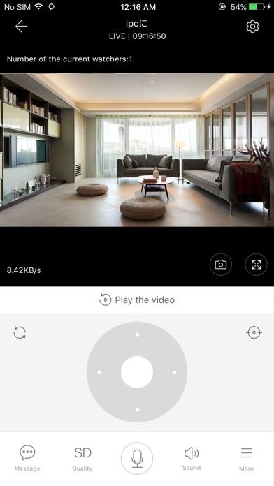 Eyeplus by 杭州登虹科技有限公司 (iOS, United States