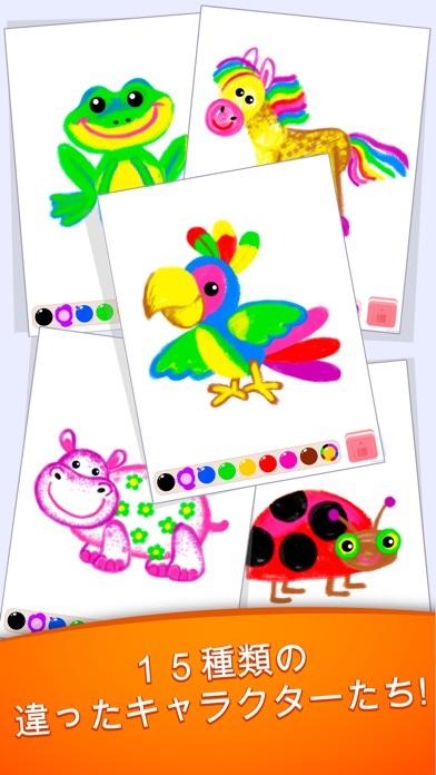 幼児 動物 色塗り お絵かき 塗り絵 学習 子供 ゲーム 3スクリーンショット5