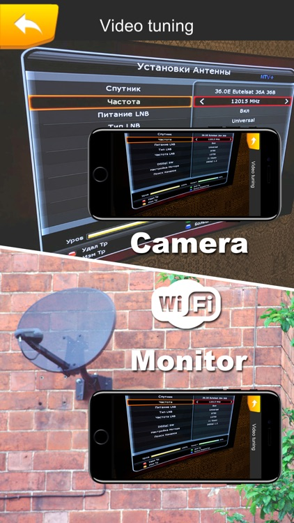 SatFinder 3D Augmented Reality screenshot-3