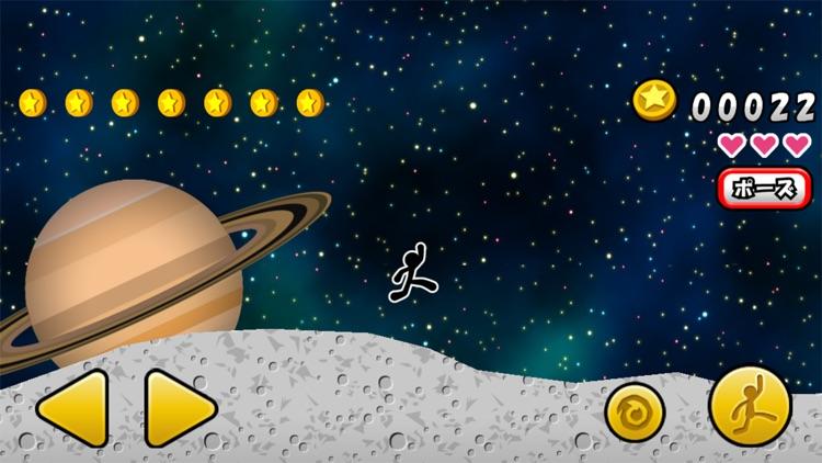 Space de Coins screenshot-0