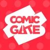 コミックゲート