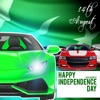 Pak Independence Day Car Race