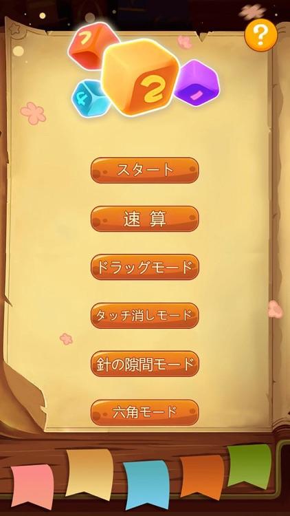 ナンプレ - パズル人気ゲーム screenshot-4