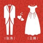 安徽婚庆平台 icon