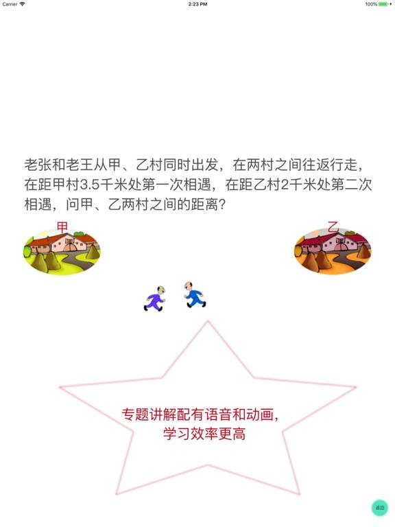 https://is1-ssl.mzstatic.com/image/thumb/Purple118/v4/9c/78/c9/9c78c97a-129a-6c5d-0ea4-d4272faa28fa/source/576x768bb.jpg