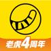 120.Tiger Trade老虎证券-美港股开户交易软件