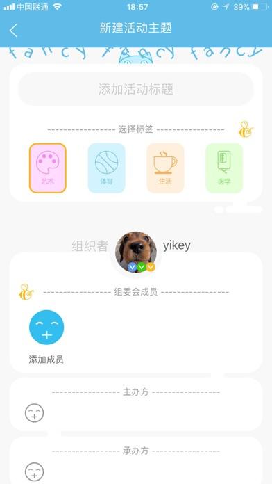 非凡乐园 Screenshot