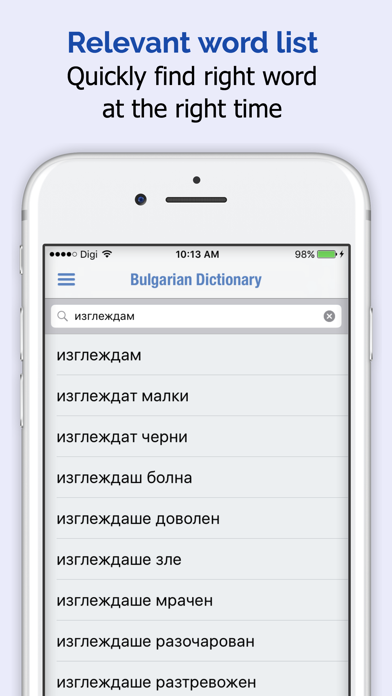 Bulgarian Dictionary Elite screenshot two