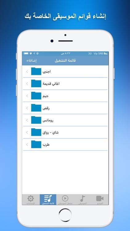 برنامج تحويل الفيديو الى صوت screenshot-5