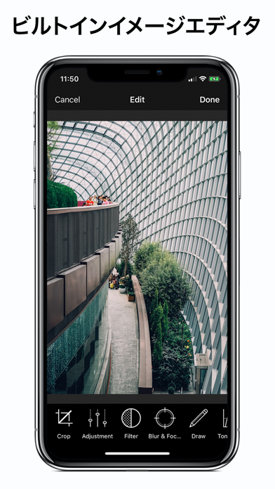 GoCamera 4 ScreenShot3