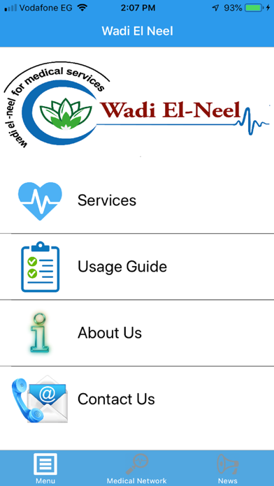 Wadi El Neel screenshot #1