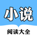 125.文香小说-电子小说阅读器言情玄幻