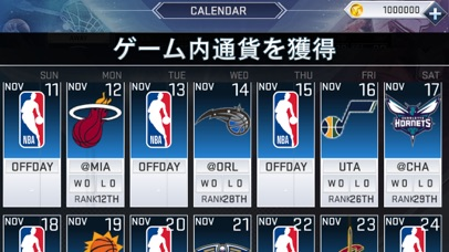 NBA 2K19 screenshot1