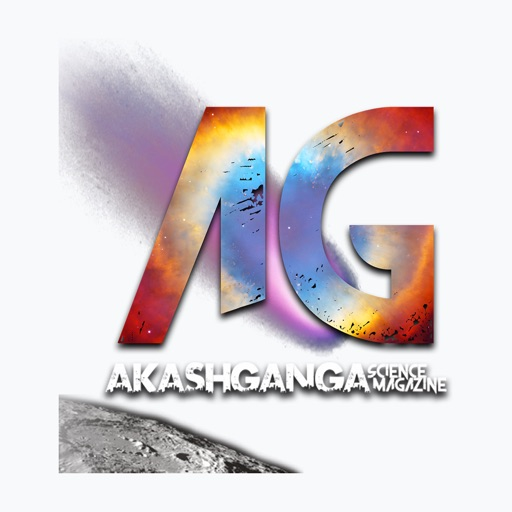 Akashganga Science Magazine icon