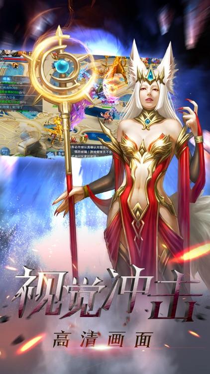 永恒之城-暗黑魔域与光明大陆的最终决战 screenshot-4