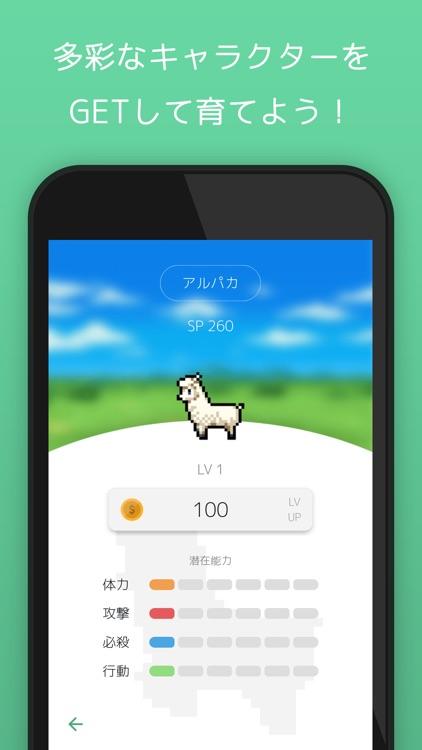 英単語ゲーム Engs screenshot-4