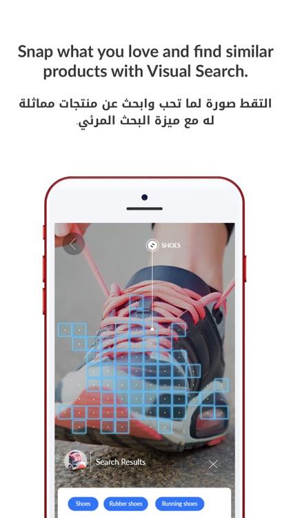 Shoe Mart Online - محل شومارت screenshot-7