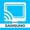 Video & TV Cast | Samsung TV Reviews