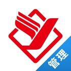 悦居生活管理版 icon