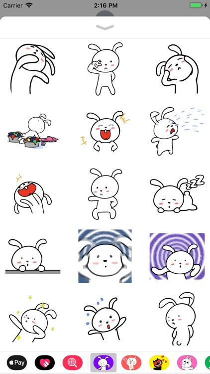Lily Funny Emotes for Texting