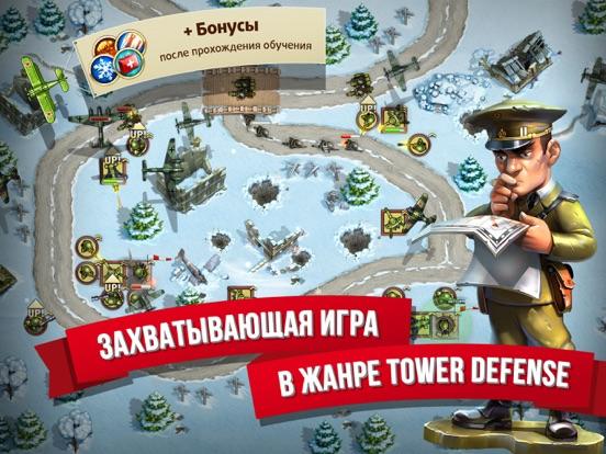 Toy Defense 2 - Tower Defense Скриншоты7