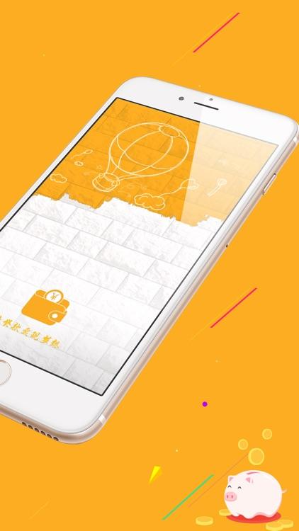 手机借款钱包-极速借钱小额贷款软件