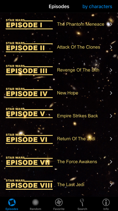 Quotes for Star Wars screenshot