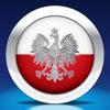 nemo ポーランド語