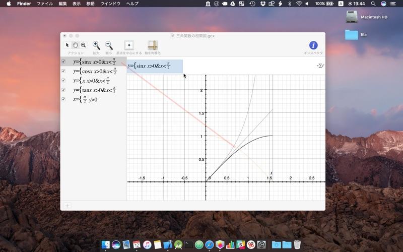 ScreenNote for Mac