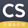 扫描王-CS智能文字扫描