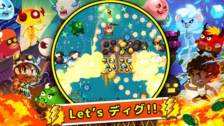ディグディグ3 〜爽快 ポケット アクション〜 screenshot-4