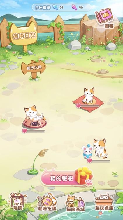 元氣偶像季 screenshot-4