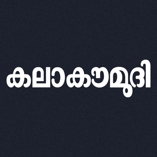 Kalakaumudi icon
