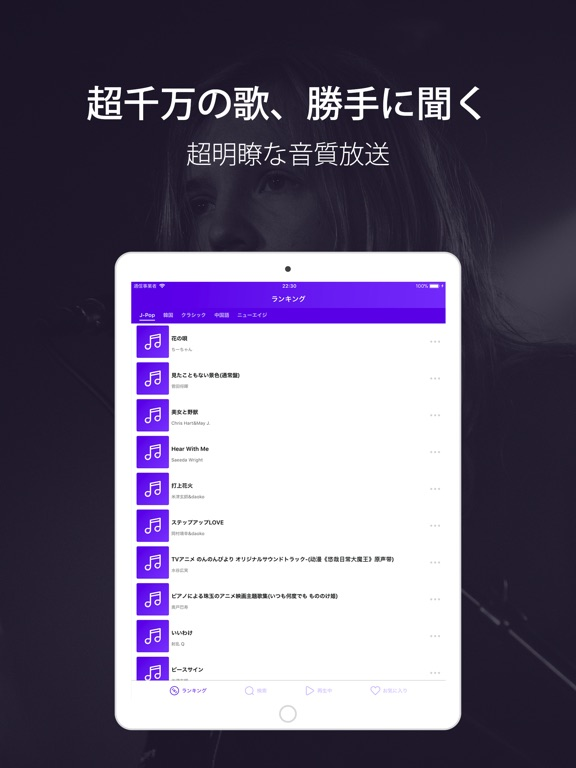 https://is1-ssl.mzstatic.com/image/thumb/Purple118/v4/a2/f5/e8/a2f5e843-60fc-9c16-1c71-f5d8b421fc4e/source/576x768bb.jpg