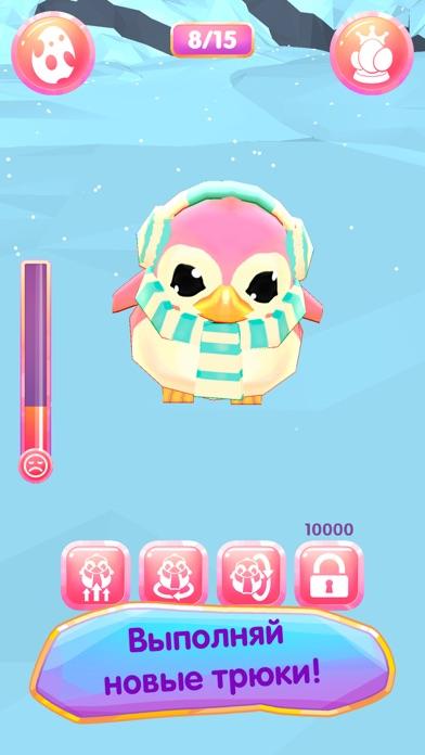 Hatch animals: Penguins 3D Скриншоты5