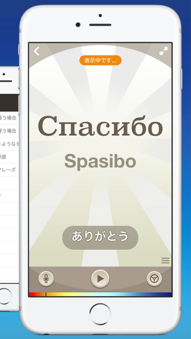 nemo ロシア語 ScreenShot1